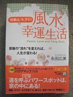 Book150.jpg