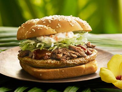 HawaiianBBQpork.jpg