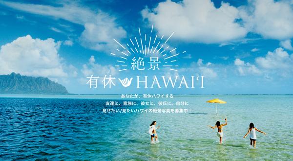 yukyu_cover600.jpg