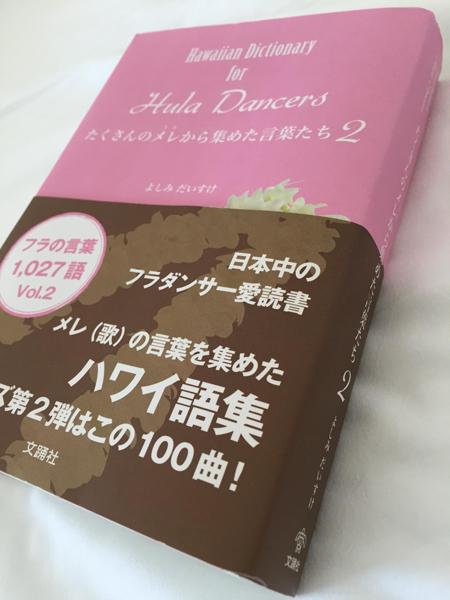 daisukebook400.jpg