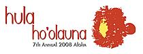 フラ・ホオラウナ・アロハ 公式サイト