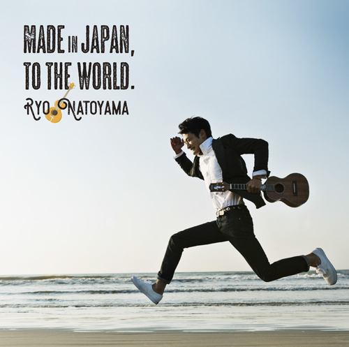 Made in JapanTo the World_H1_500.jpg