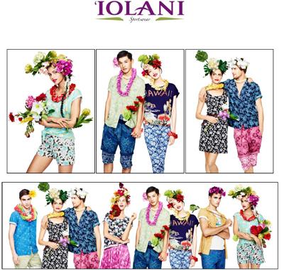 IOLANI UNIQLO Images.jpg