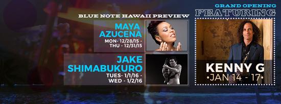 BN-Hawaii_facebook_MayaJake550.jpg
