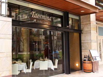 taormina_sicilian_cuisine01.jpg
