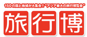 ryokouhaku-logo.jpg