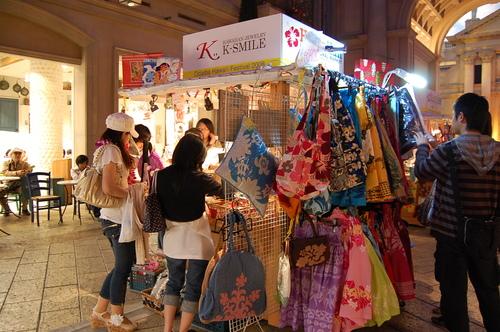 Odaiba_shop02.JPG
