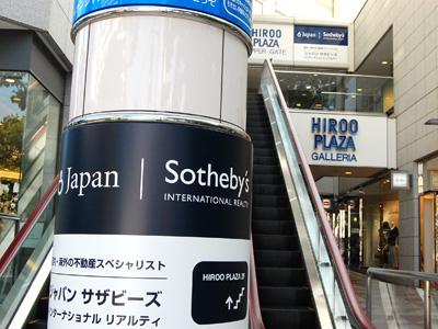 Sotheby's001.jpg