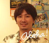 aloha_noel.jpg
