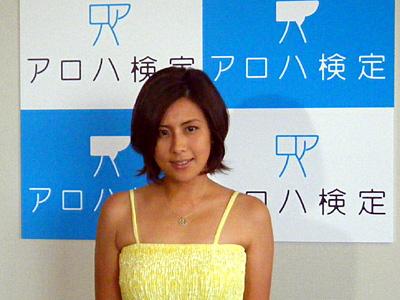 alohakentei_hasegawasan.jpg