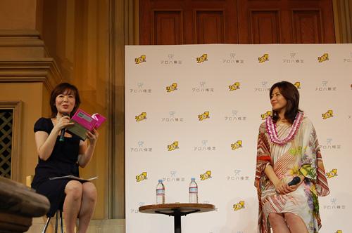 Odaiba_talk01-.jpg