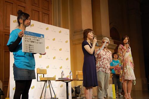 Odaiba_talk02-.jpg