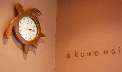 ekomomai_top.jpg