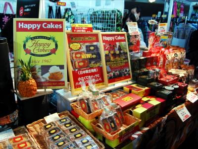 055-Happy cake.jpg