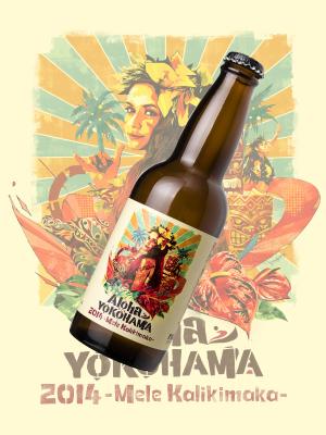 ‰beer.jpg