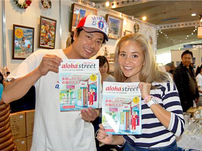 205-Ono&Alissa00.jpg