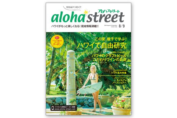 cover_600.jpg