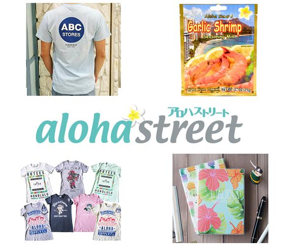 alohastreet.jpg