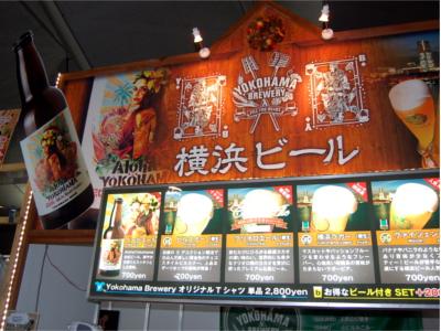 9-YOKOHAMA Beer.jpeg