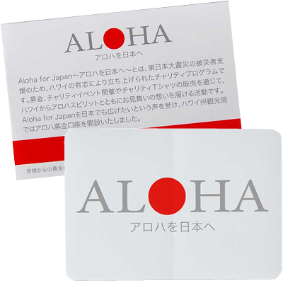 aloha2.jpg