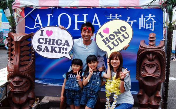 alohamarket2016028.JPG