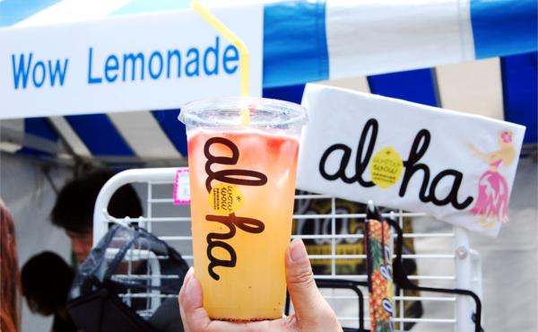 alohamarket2016040.JPG