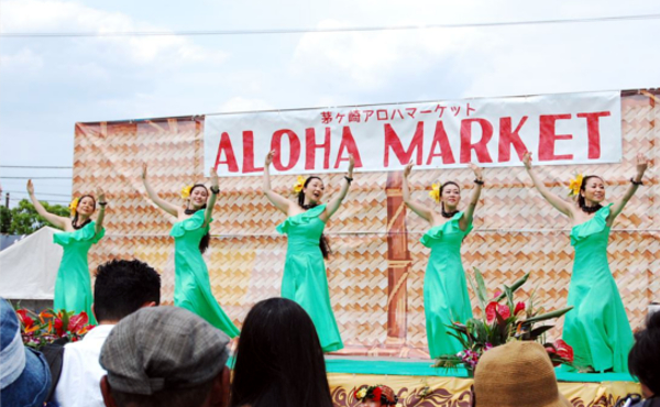 alohamarket2016062.JPG