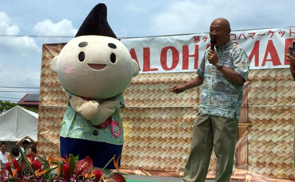 alohamarket2016081.jpg