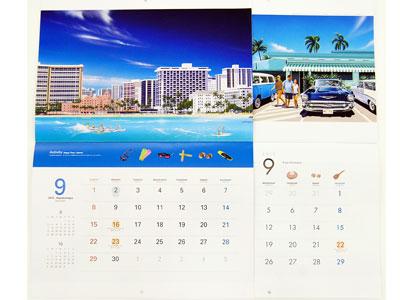 calendar2013_3.jpg