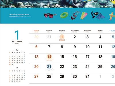 calendar2013_4.jpg
