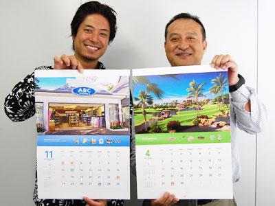 calendar2013_5.jpg