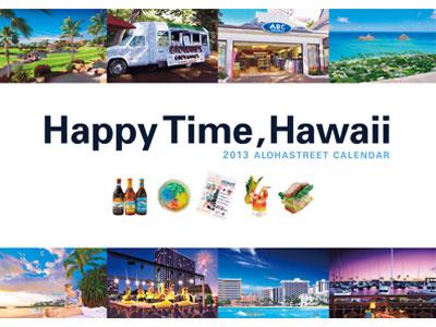 calendar2013_6.jpg