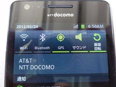 docomoRoaming.jpg