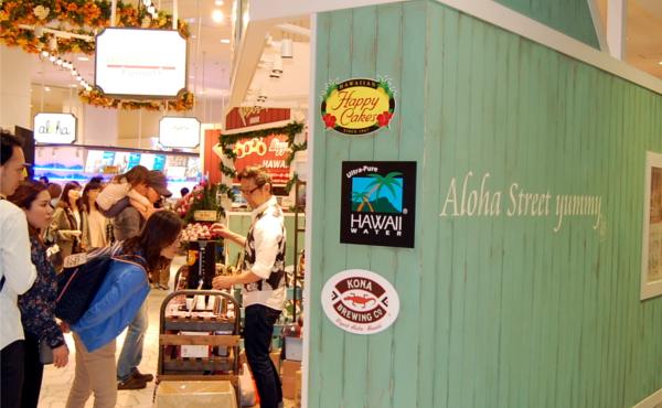 yummy shop.JPG