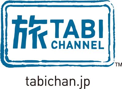 20110531TabiChannel2.jpg