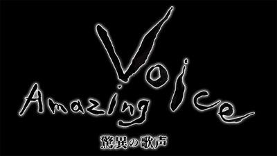 20111206_AmazingVoice.jpg