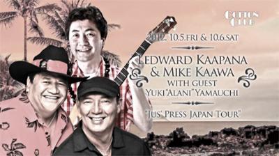 201200918_Jus'-Press-Japan-.jpg