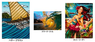 20120425_OdaibaHawaii02.jpg