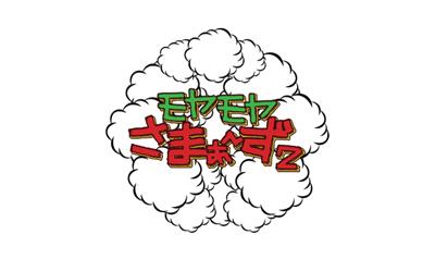 20120529_Moyasama.jpg