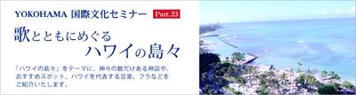20120619_royalparkyokohama.jpg
