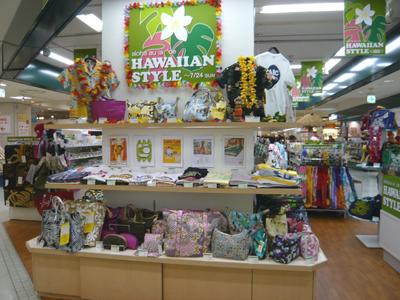 20120703_HawaiianStyle.jpg