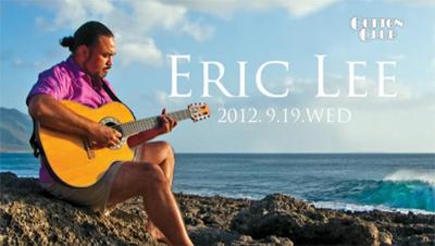 20120904_EricLee.jpg