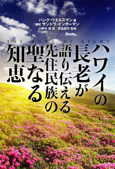 20121030_Book.jpg