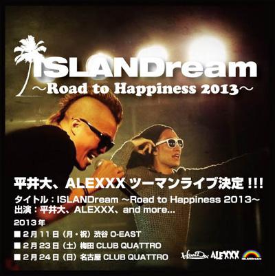 20130108_HiraiKen&ALEXXX.jpg