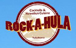 20130115-ROCK-A-HULA.jpg