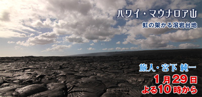20130129_SekaiShizenjpg.jpg