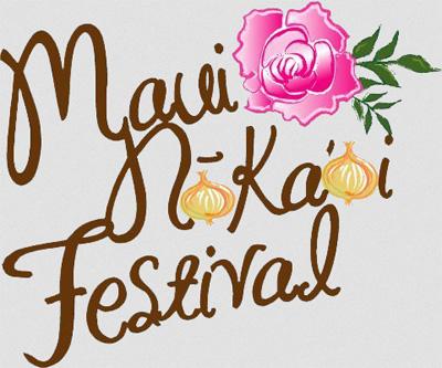 20130430_MauiNoka'OiFes.jpg