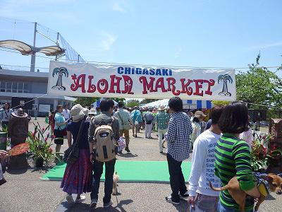 AlohaMarket2.jpg