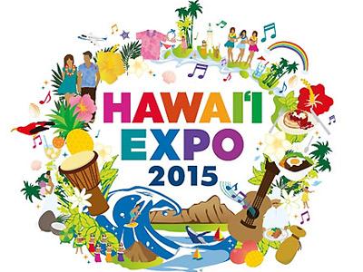 hawaiiexpo.jpg