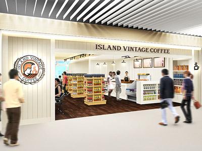 ISLAND_VINTAGE_COFFEE_05.jpg